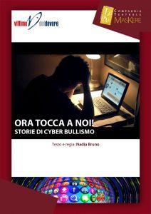 Ora tocca a noi! Storie di cyberbullismo @ Corsico -. Aula Magna
