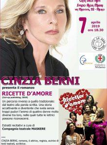 7 4 19 Milano «Ricette d'amore» estratto dal libro di Cinzia Berni